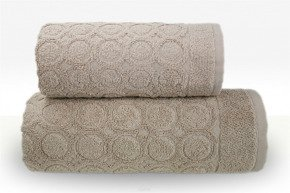 PEPE BEŻOWY ręcznik bawełniany GRENO