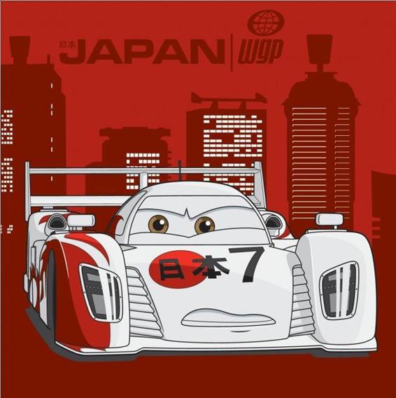 Bajkowy ręcznik 30x30 Detexpol Cars japan