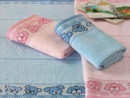 Ręcznik MISIE NEW Greno różowy